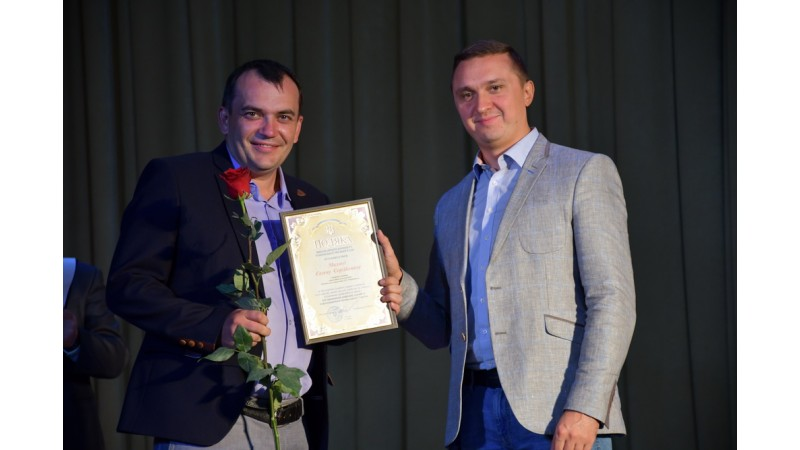Міський голова Олександр Кодола привітав працівники нафтової, газової та нафтопереробної промисловості