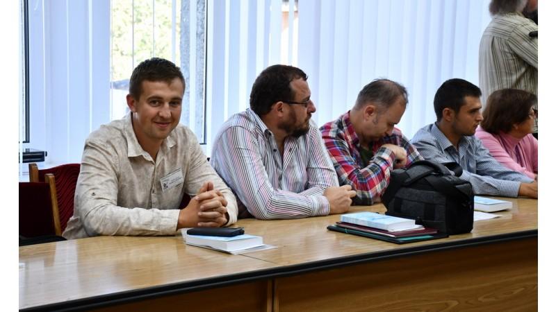 Розпочала свою роботу XХХ Міжнародна науково-практична конференція