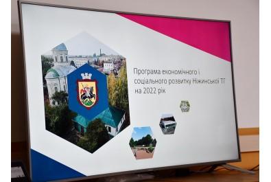 Відбулася презентація Програми економічного і соціального розвитку Ніжинської територіальної громади на 2022 рік