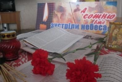 День інформації «Незгасна пам'ять Небесної сотні»