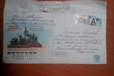 """Вихованці ДНЗ №13 """"Берізка"""" отримали листа від Надії Савченко"""