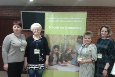 """Програма освіти для демократичного громадянства  та освіти з прав людини """"Демократична школа"""" у Ніжині"""