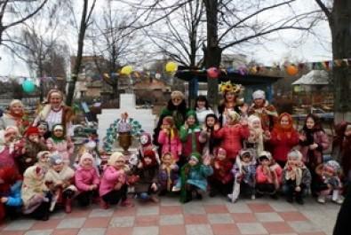 """В ДНЗ №13 """"Берізка"""" відбулося свято Масляної"""